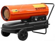 Ecoterm DHD-501W прямой (50 кВт) термо пушка дизельная