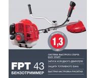 FUBAG FPT 43 R (1,3 кВт) триммер бензиновый
