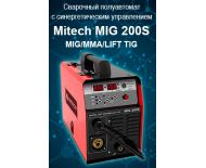 Mitech MIG 200S (200A) сварочный аппарат полуавтомат